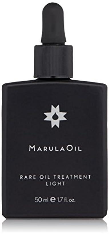 キャラクター緊急ファブリックポール ミッチェル Marula Oil Rare Oil Treatment Light (For Hair and Skin) 50ml/1.7oz並行輸入品