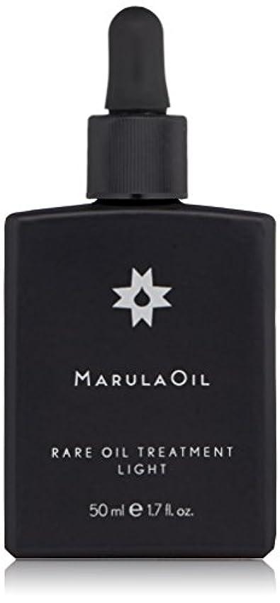 スイッチ供給パイントポール ミッチェル Marula Oil Rare Oil Treatment Light (For Hair and Skin) 50ml/1.7oz並行輸入品