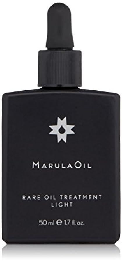 アグネスグレイに向けて出発分析ポール ミッチェル Marula Oil Rare Oil Treatment Light (For Hair and Skin) 50ml/1.7oz並行輸入品
