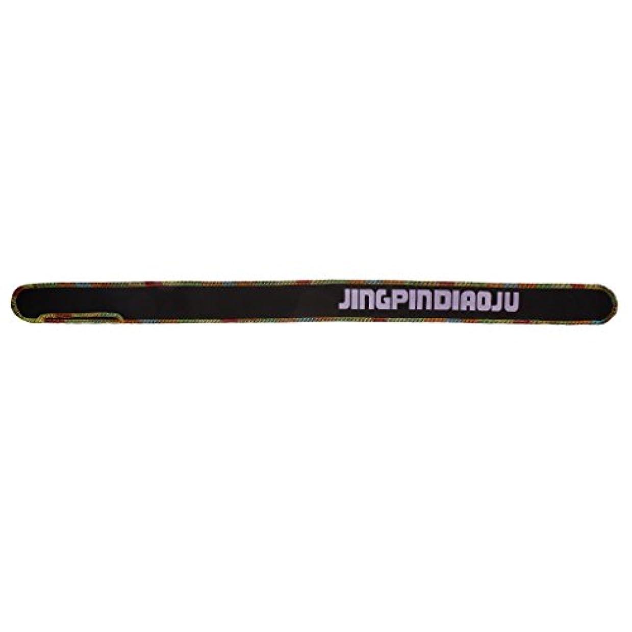 伝えるにじみ出るジョブBaoblaze 綿製 ロッドケース  ロッドバッグ 釣竿プロテクター スリーブ カバー 弾性 ブラック 耐摩耗性