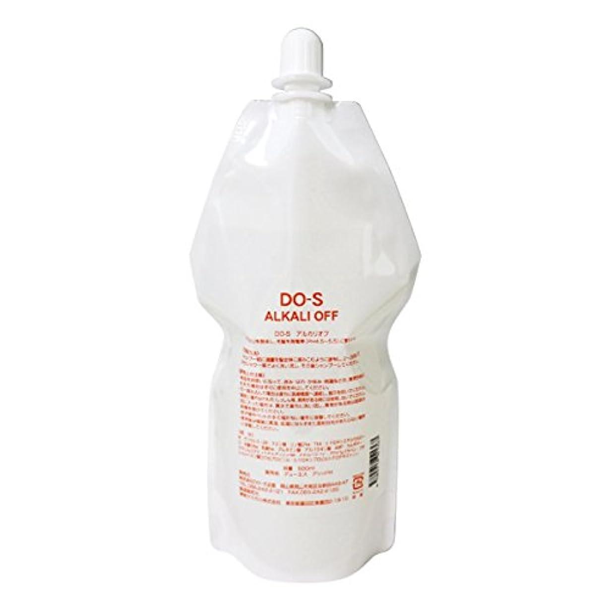 媒染剤ボトルネック雑種B-18 アルカリオフ500ml