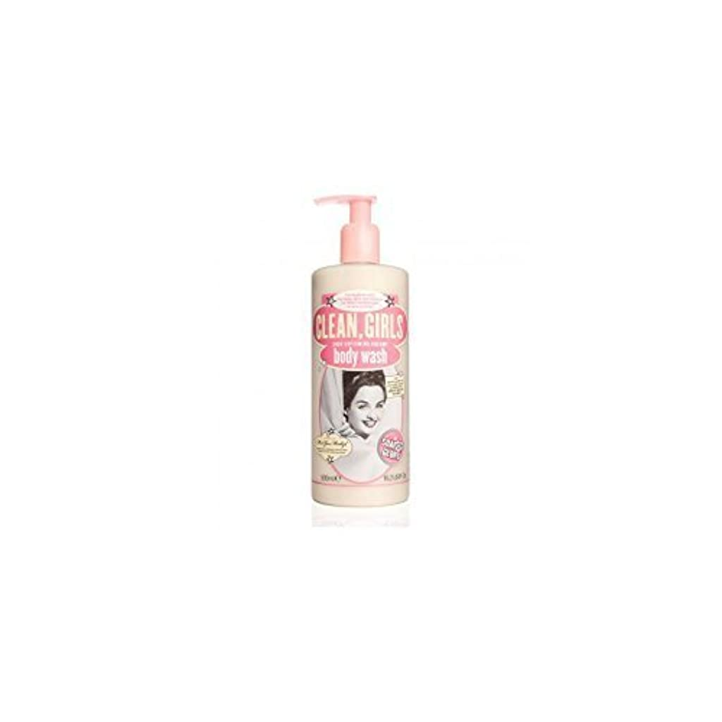 荒野ロマンス接続Soap & Glory Clean Girls Body Wash 500ml by Trifing