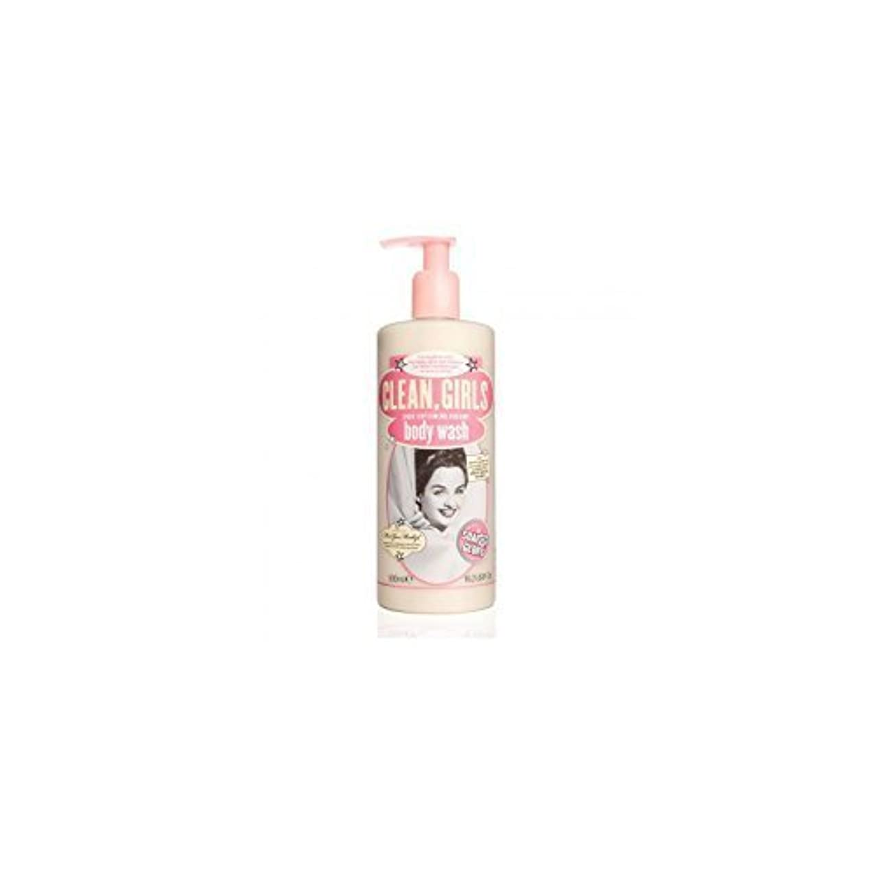 真珠のようなエイリアン移動Soap & Glory Clean Girls Body Wash 500ml by Trifing