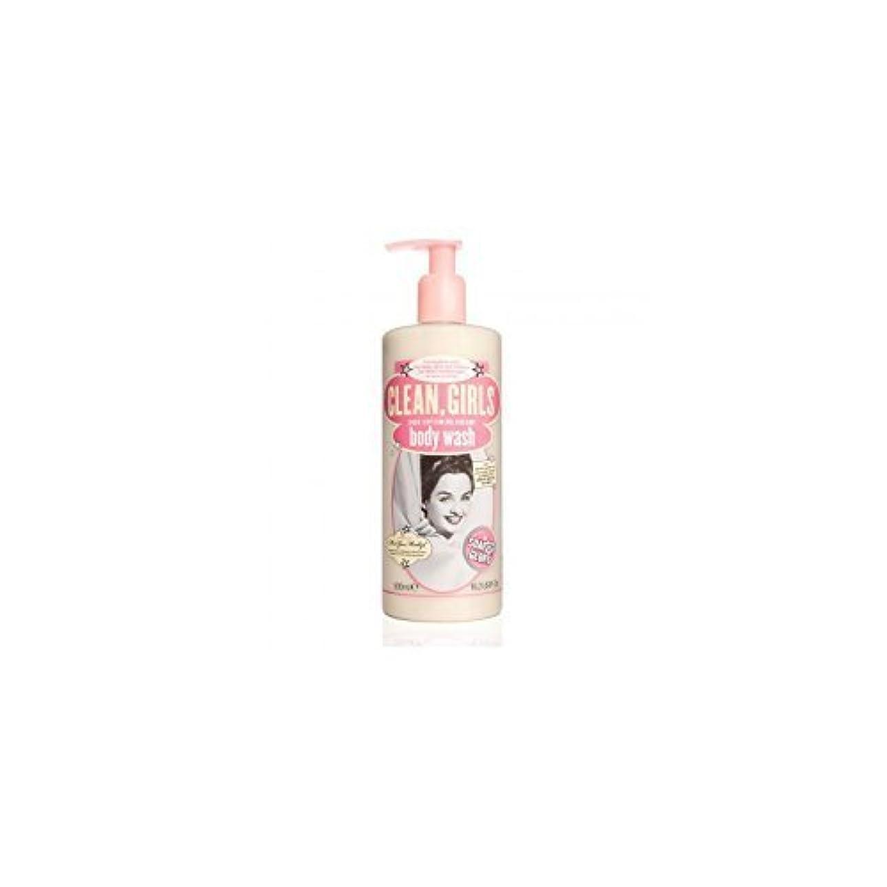 火薬パワーセル民主党Soap & Glory Clean Girls Body Wash 500ml by Trifing