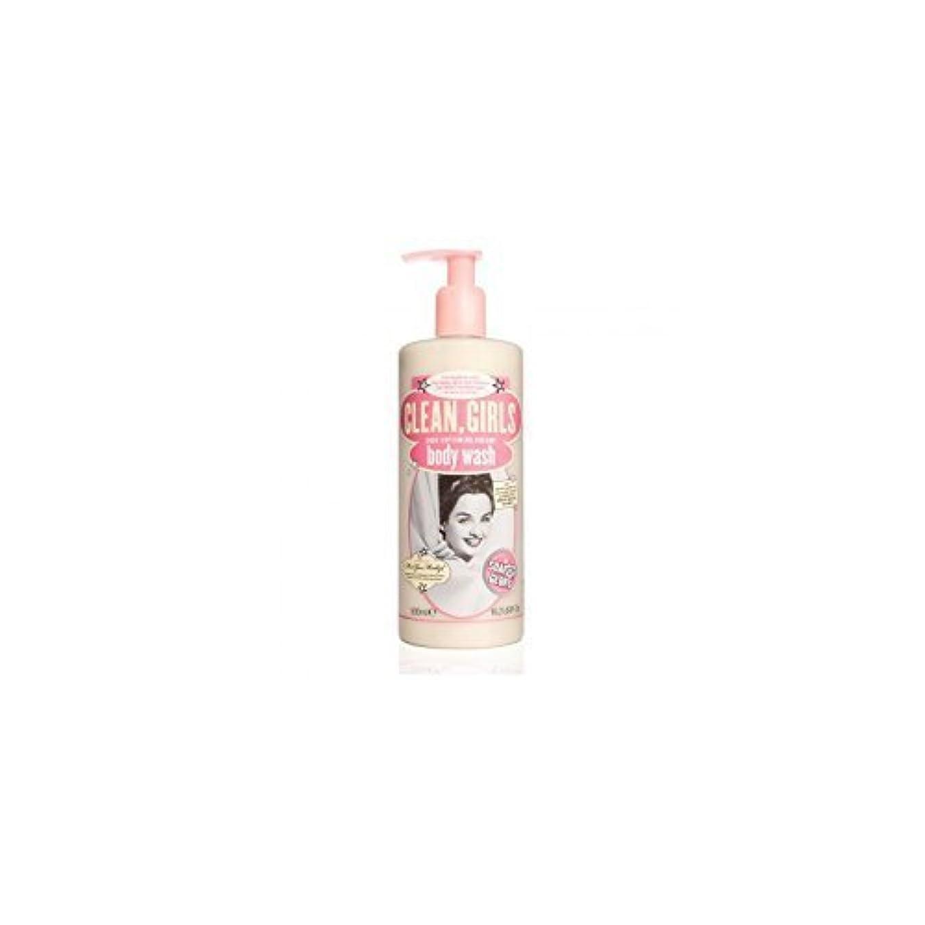 飢えメッシュ首謀者Soap & Glory Clean Girls Body Wash 500ml by Trifing
