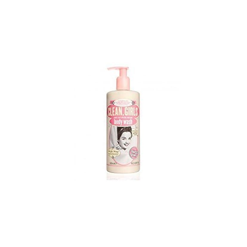 慈善招待キロメートルSoap & Glory Clean Girls Body Wash 500ml by Trifing