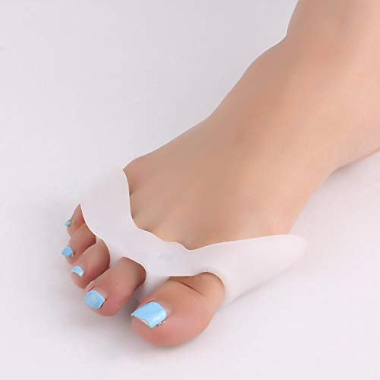 脈拍タイヤ種をまく1 Pair Silicone Toe Separator with 5 Holes Feet Care Braces Supports Tools Bunion Guard Foot Hallux Valgus