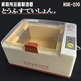 家庭用 豆腐製造器 とうふすていしょん