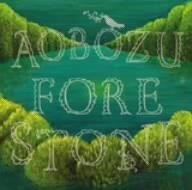 Forestone by Aobozu (2008-04-02)
