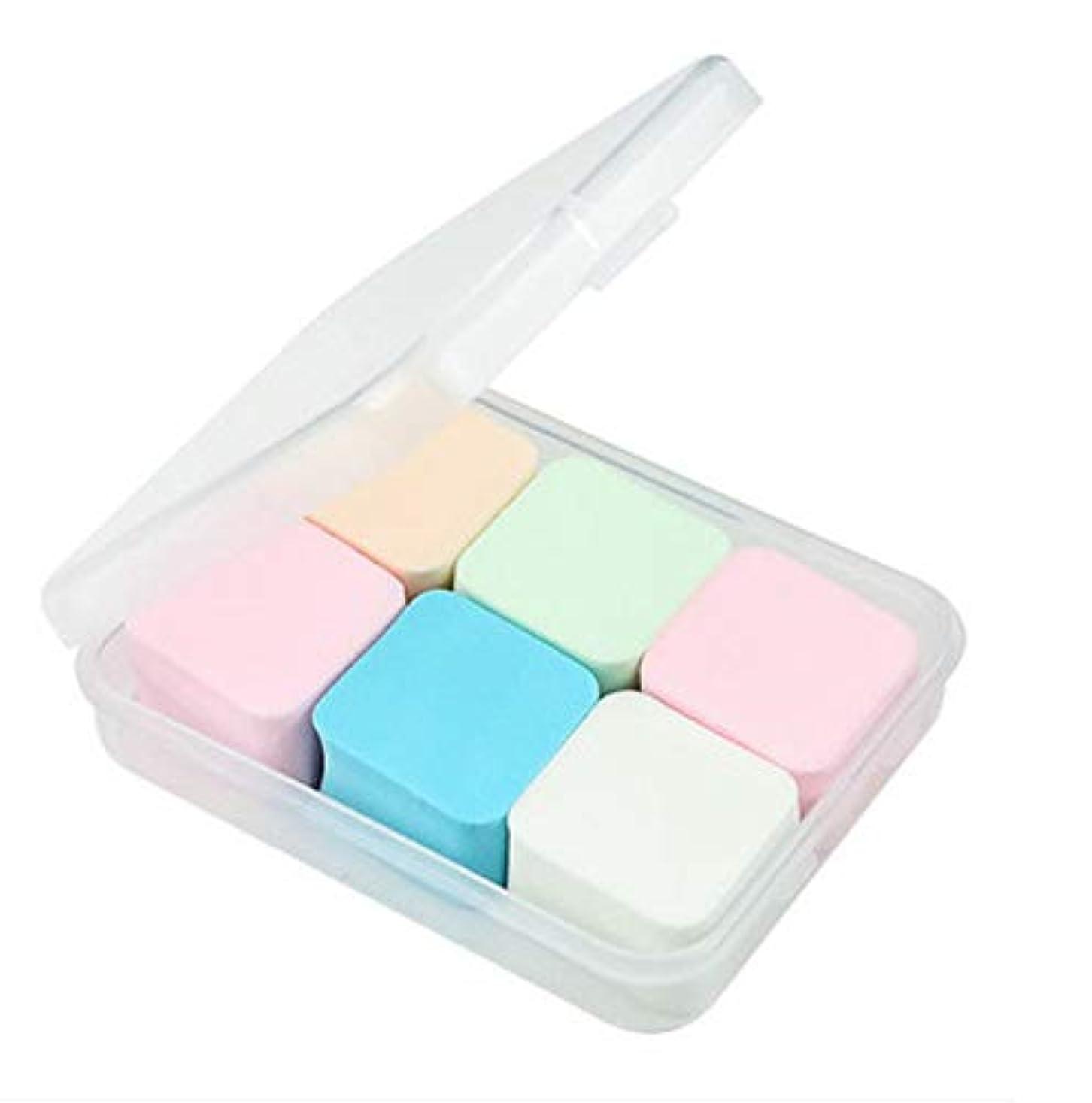 ステッチとげ震え美容スポンジ、収納ボックス付きソフトダイヤモンド化粧スポンジ美容メイク卵6パック