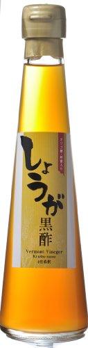 九州酢造 しょうが黒酢 オリゴ糖・蜂蜜入 200ml