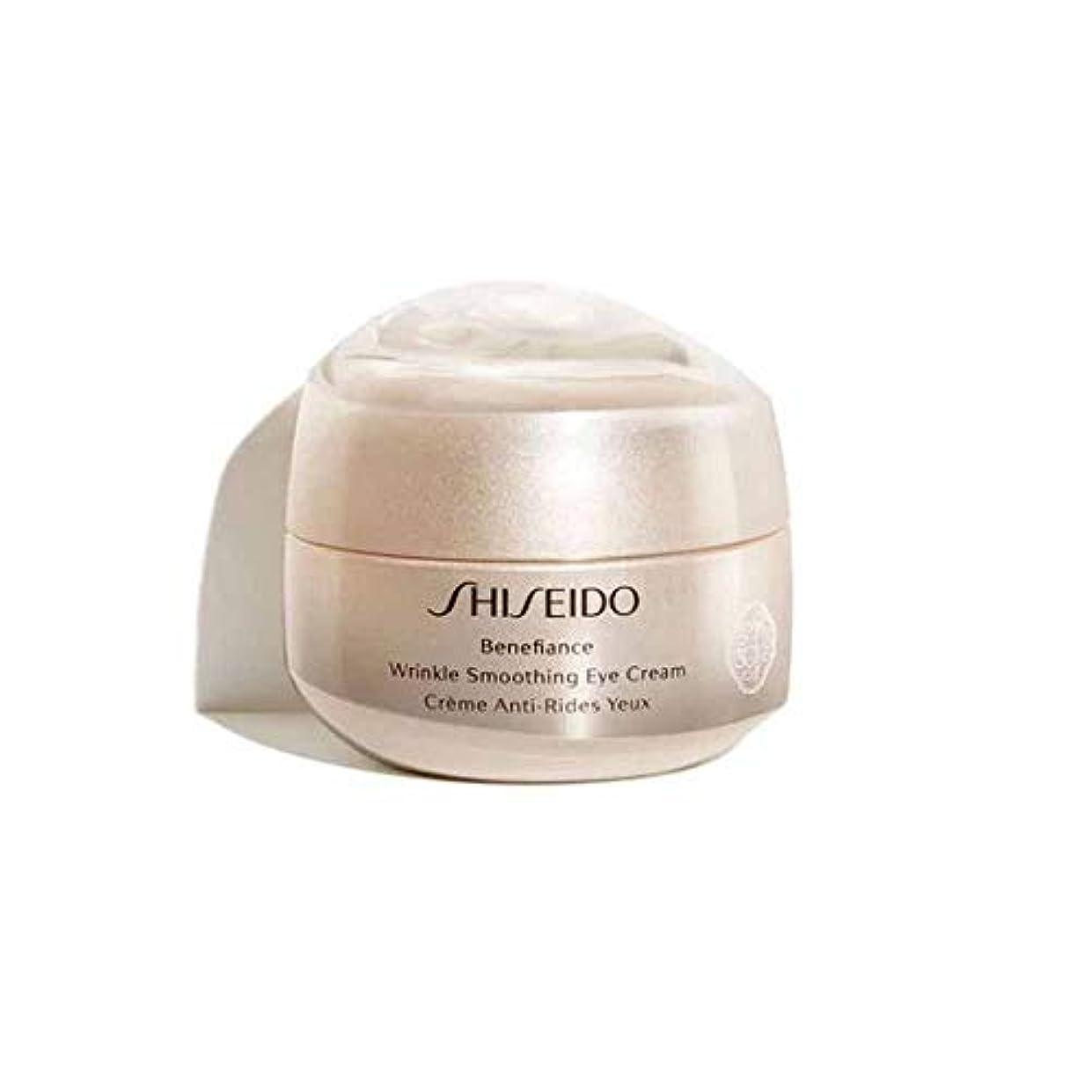 セットアップ贅沢なグリルBenefiance Wrinkle Smoothing Eye Cream