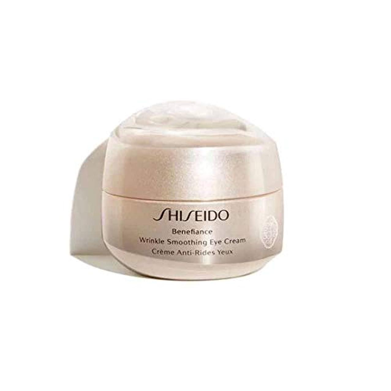 フラグラント未接続流体Benefiance Wrinkle Smoothing Eye Cream