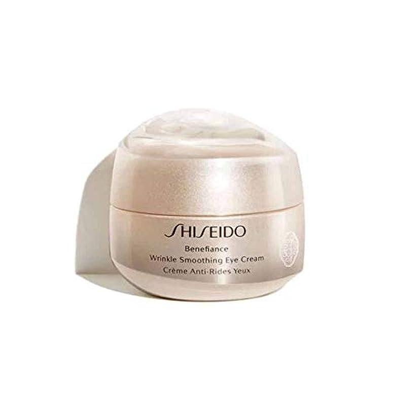 普通に構成する抽象化Benefiance Wrinkle Smoothing Eye Cream