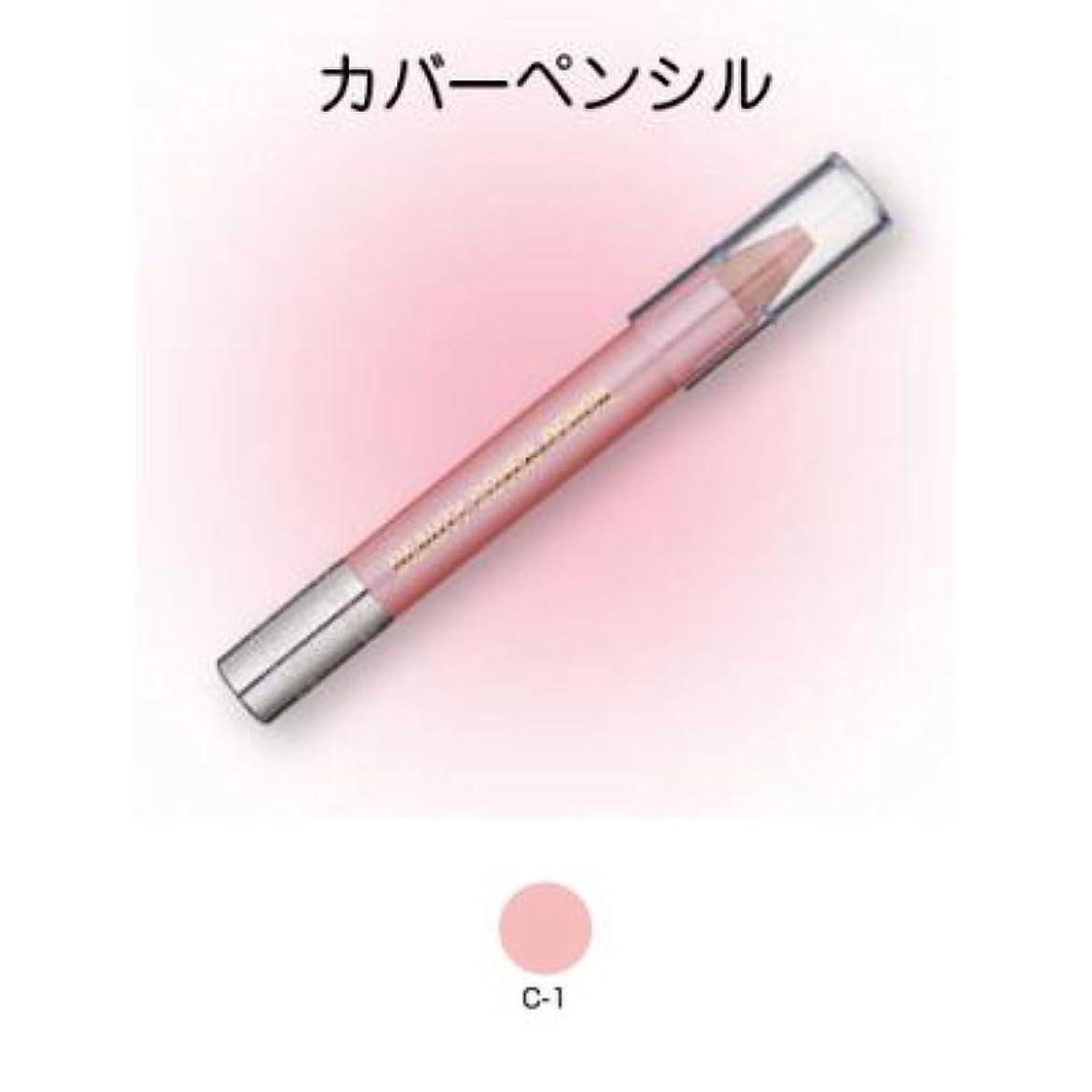 コジオスコ打撃ピッチビューティーカバーペンシル C-1【三善】