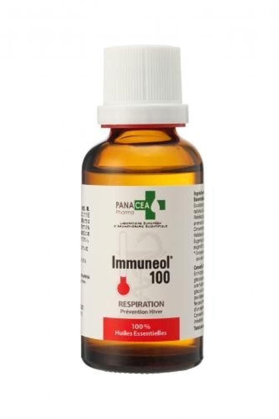 アセンブリエコー発明イムネオール100