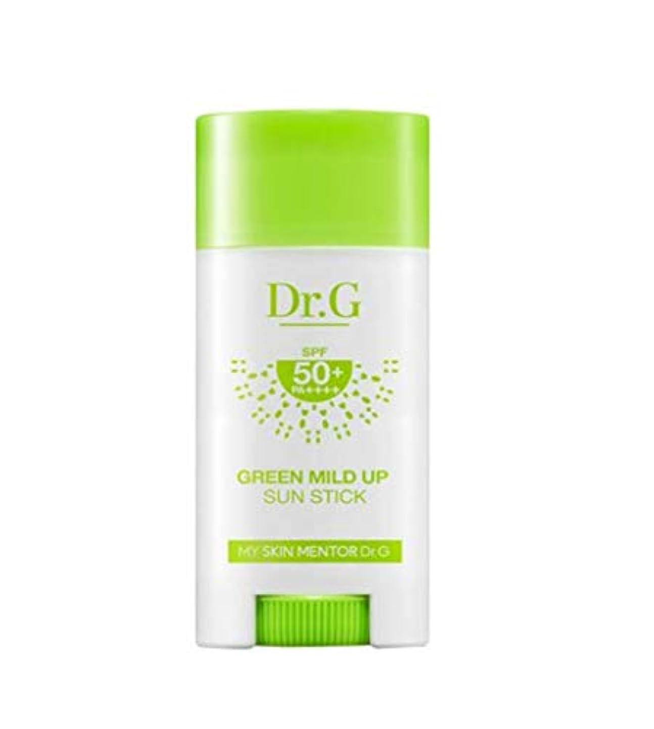 スーパーマーケット簡略化する敬Dr.G GREEN MILD UP Sun Stick 15g SPF50+ PA++++ 日焼け止めパーフェクトUVネック?手?足の甲?部分的に塗って修正スティック [並行輸入品]