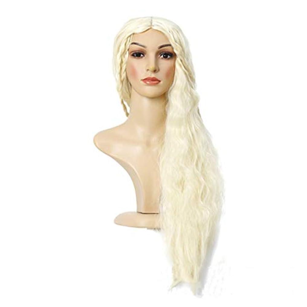 権限食べる民主主義JIANFU ファッション コスプレ ロング カーリーヘア 耐熱 ウィッグ コスチューム パーティー ウィッグ(金髪) (Color : Blonde)