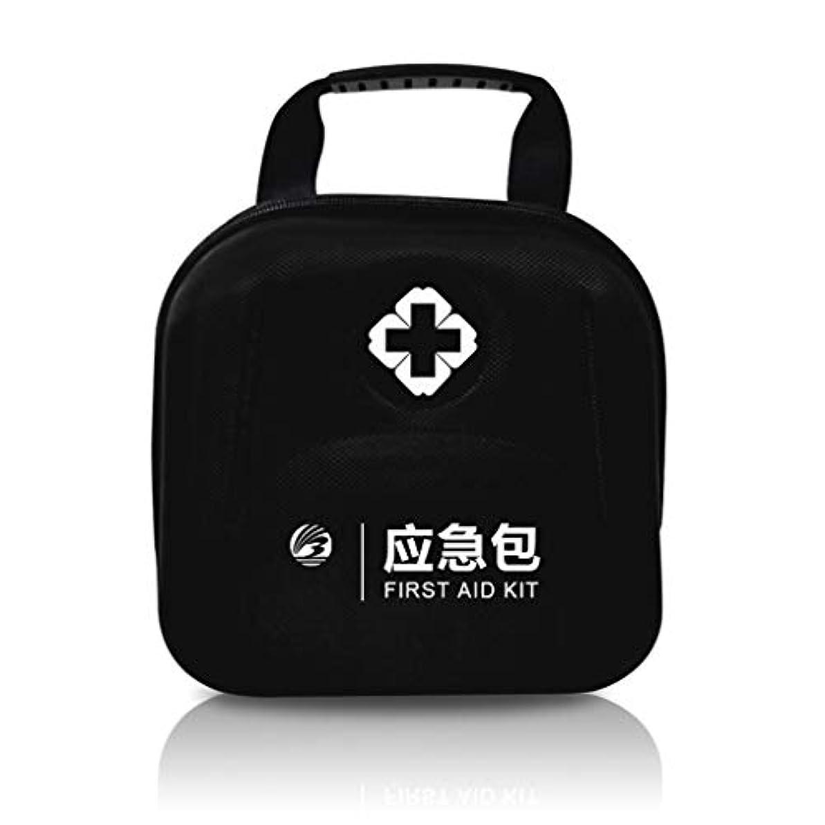 違反エイズ邪悪な医療用キット ホームスポーツ/ 4オプションの色に適した携帯用救急箱屋外車キット旅行医療バッグ QDDSP (Color : Black)