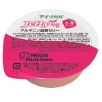 アイソカル・ジェリーArg 80kcal/66g (1ケース24カップ) 木苺(きいちご)