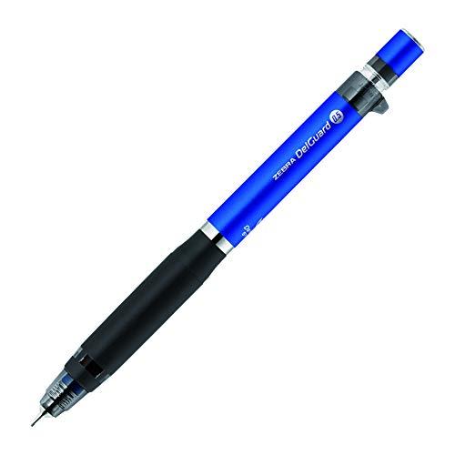 ゼブラ シャープペン デルガード タイプER 0.5 ブルー P-MA88-BL