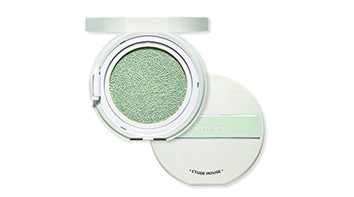 エチュードハウス(ETUDE HOUSE) エニークッション カラーコレクター(Any Cushion Color Corrector) Mint [並行輸入品]