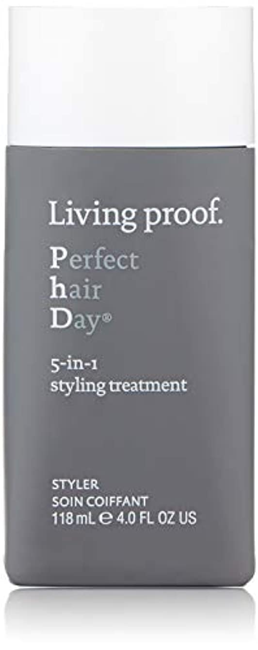 終わり童謡エンティティリビングプルーフ Perfect Hair Day (PHD) 5-in-1 Styling Treatment 118ml [海外直送品]