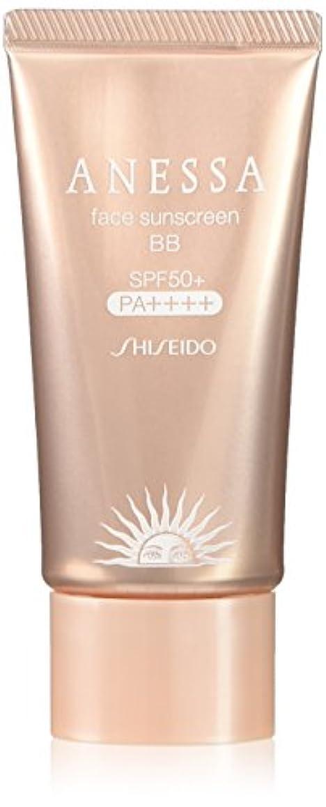 留め金ペッカディロバンジージャンプアネッサ フェースサンスクリーンBB ナチュラル (自然~濃いめな肌色) (SPF50+?PA++++) 30g