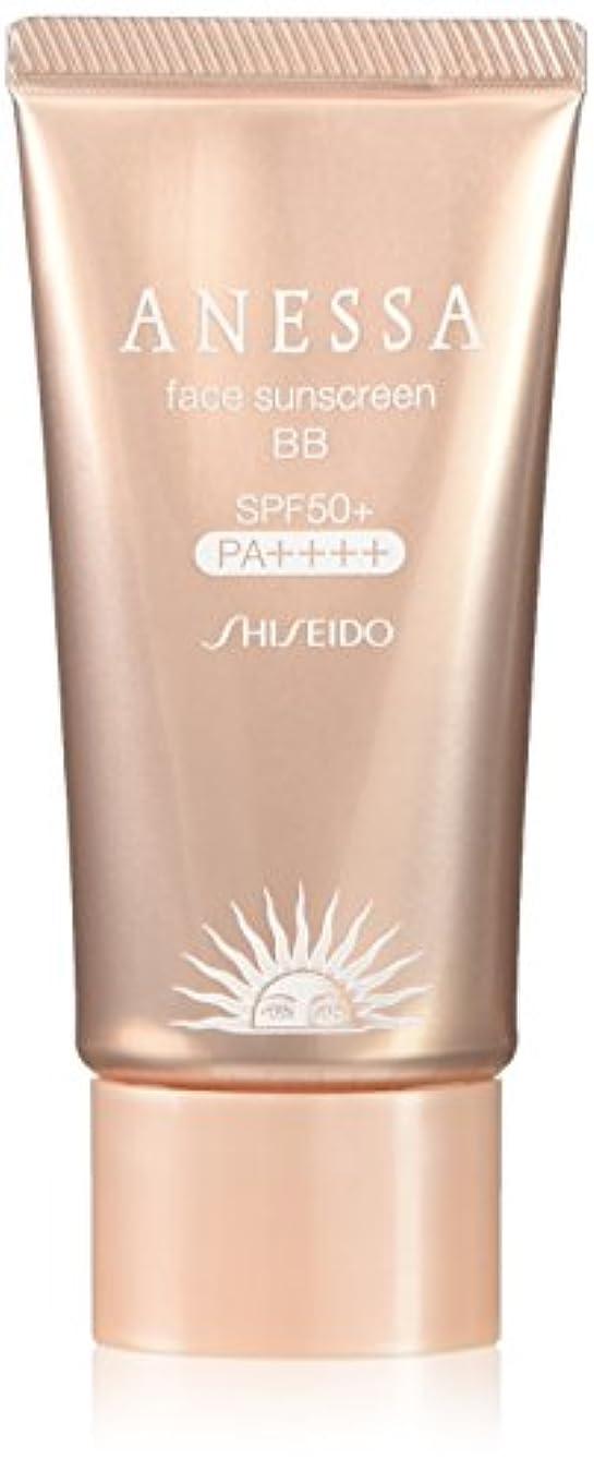 アネッサ フェースサンスクリーンBB ナチュラル (自然~濃いめな肌色) (SPF50+?PA++++) 30g