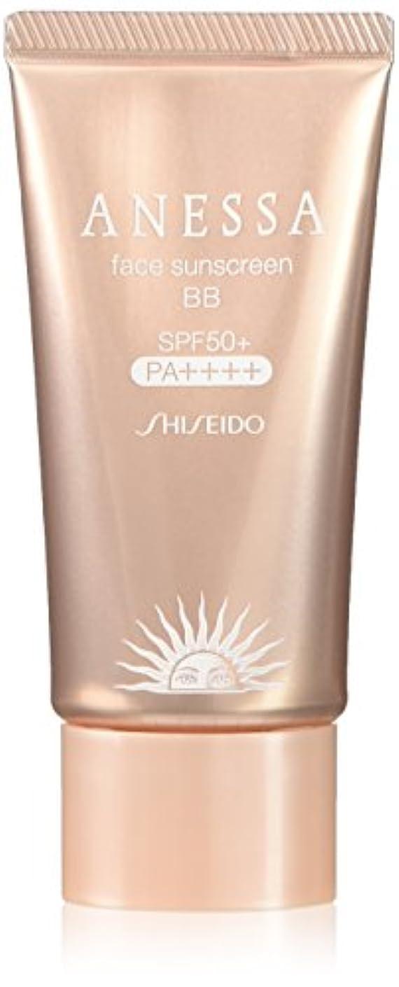 朝ごはん柔らかいアナロジーアネッサ フェースサンスクリーンBB ナチュラル (自然~濃いめな肌色) (SPF50+?PA++++) 30g