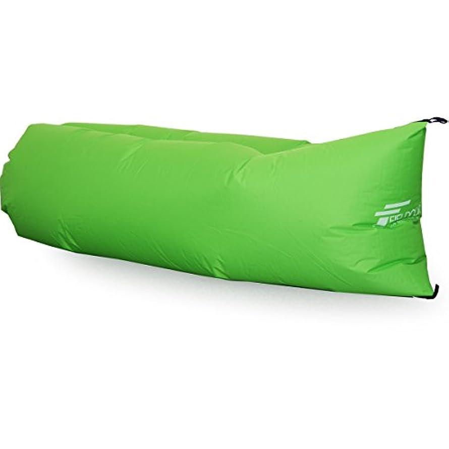 自分の旅行チロFIELDOOR アウトドアエアーソファー (エアソファー) 全3カラー 収納袋付き 後から調節できる空気口付き 丈夫なリップストップ生地採用