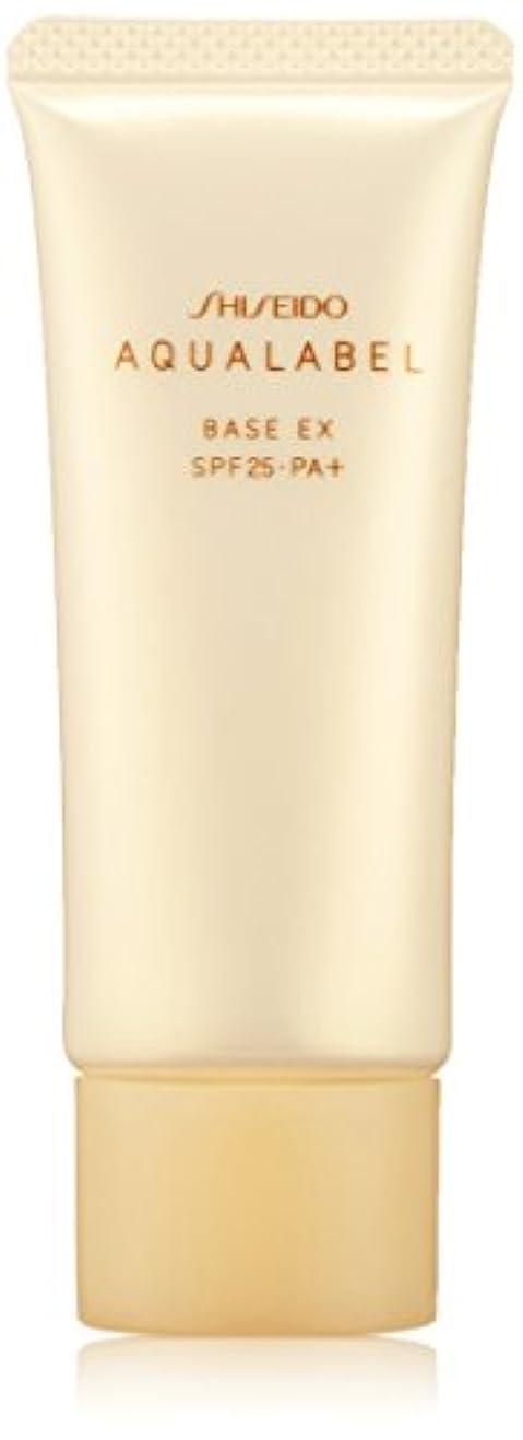 免除水没ポーンアクアレーベル 明るいつや肌ベース (SPF25?PA+) 25g
