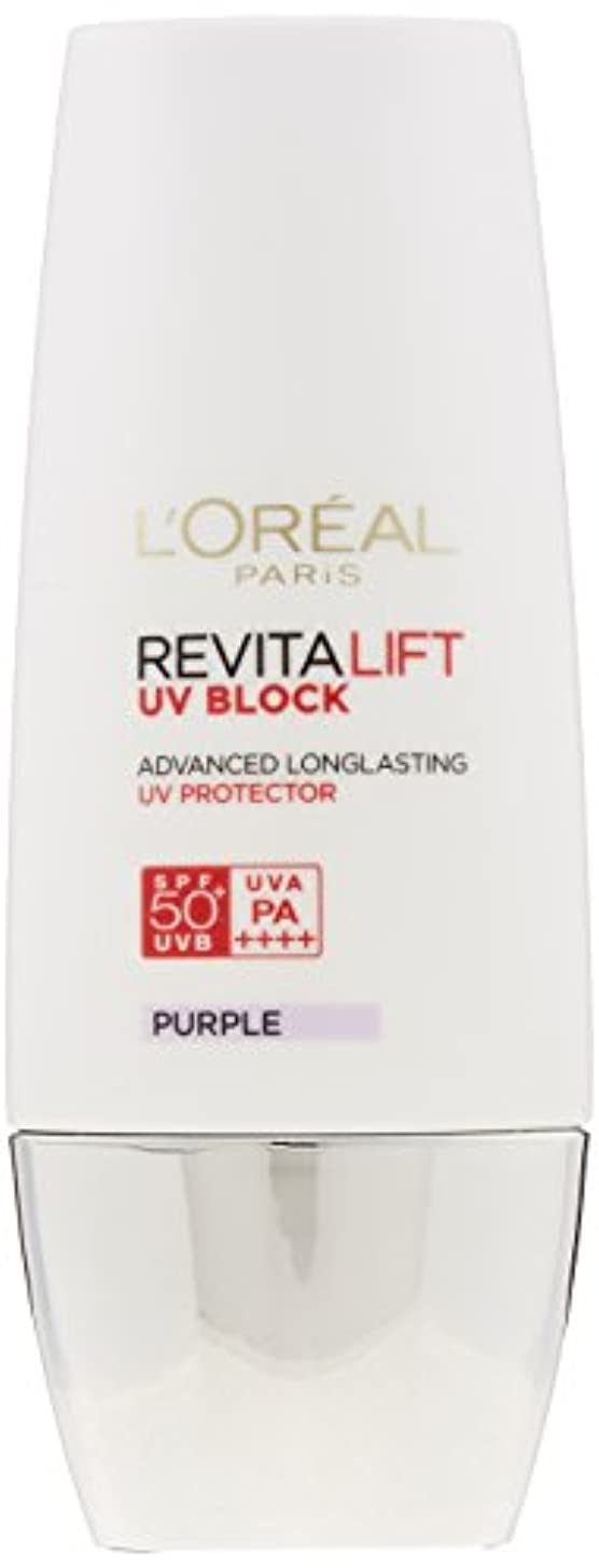 非常に強大なベアリングロレアル パリ RVL UV ブロック パープル