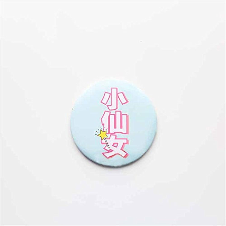 HuaQingPiJu-JP ミニラウンド漫画中国の文字パターン小さなガラスミラーサークル工芸装飾化粧品アクセサリー