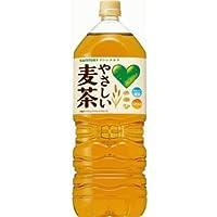 サントリー GREEN DAKARA(グリーン ダカラ) やさしい麦茶 2LPET×6本入