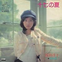 十七の夏 (MEG-CD)