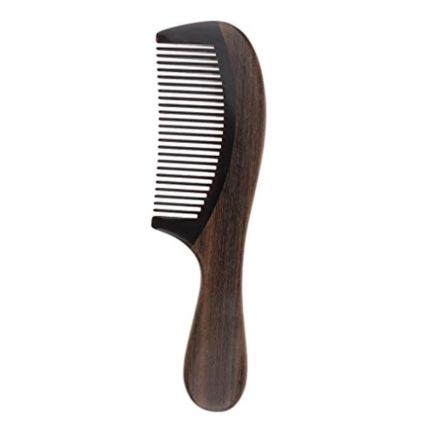 チョコレート体系的にストライプ櫛 木製 くし コーム 木製ヘアコーム 頭皮マッサージ くし 静電気防止 頭 美髪ケア サンダルウッド