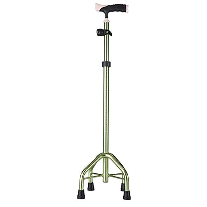 代表する平等発送携帯用杖アルミ合金、医療用杖テンギア調整者、ソリッドベースで高さ調整可能な杖、滑り止めハンドル付き杖,B
