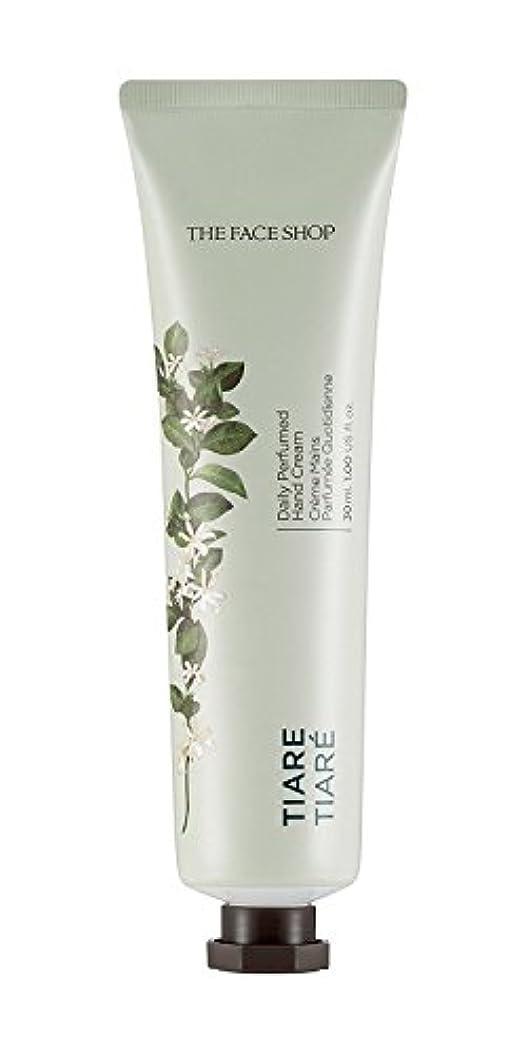 分布各思い出させる[1+1] THE FACE SHOP Daily Perfume Hand Cream [02. Tiare] ザフェイスショップ デイリーパフュームハンドクリーム [02. ティアレ] [new] [並行輸入品]