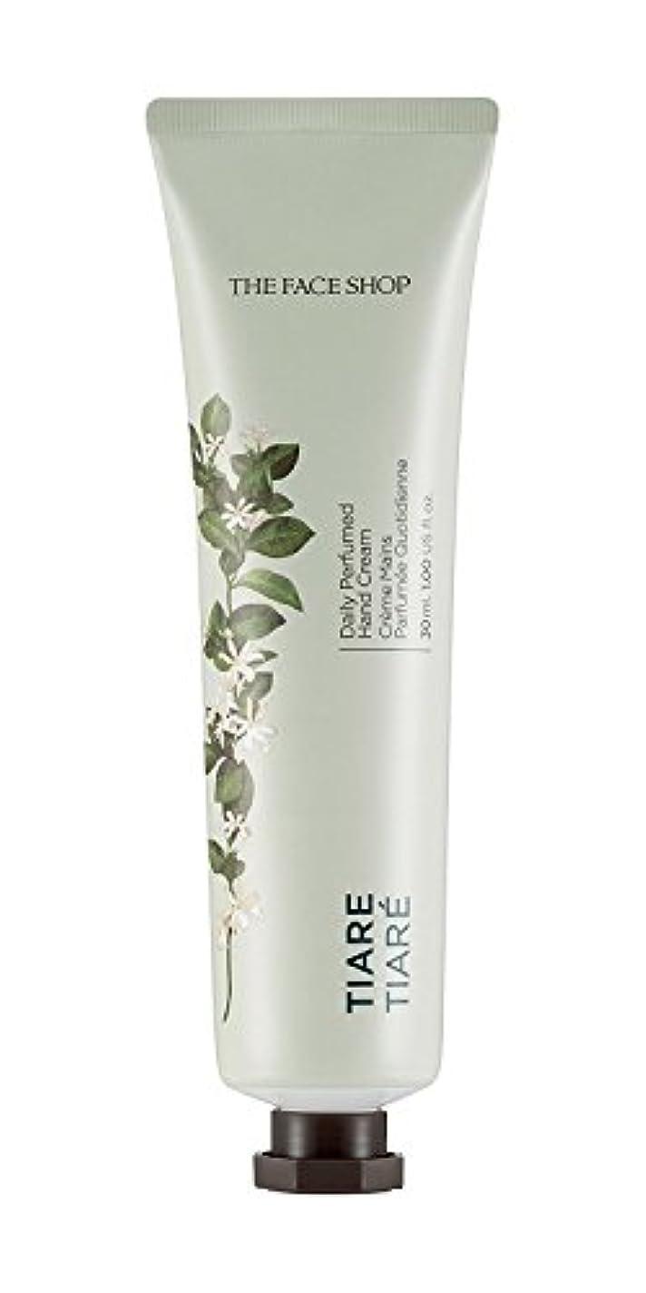 予測子逆メディカル[1+1] THE FACE SHOP Daily Perfume Hand Cream [02. Tiare] ザフェイスショップ デイリーパフュームハンドクリーム [02. ティアレ] [new] [並行輸入品]