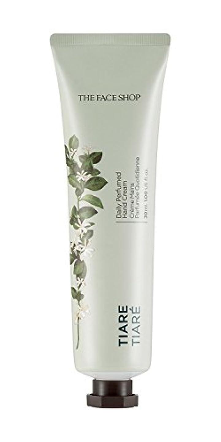 ニンニク仮定するクレーター[1+1] THE FACE SHOP Daily Perfume Hand Cream [02. Tiare] ザフェイスショップ デイリーパフュームハンドクリーム [02. ティアレ] [new] [並行輸入品]