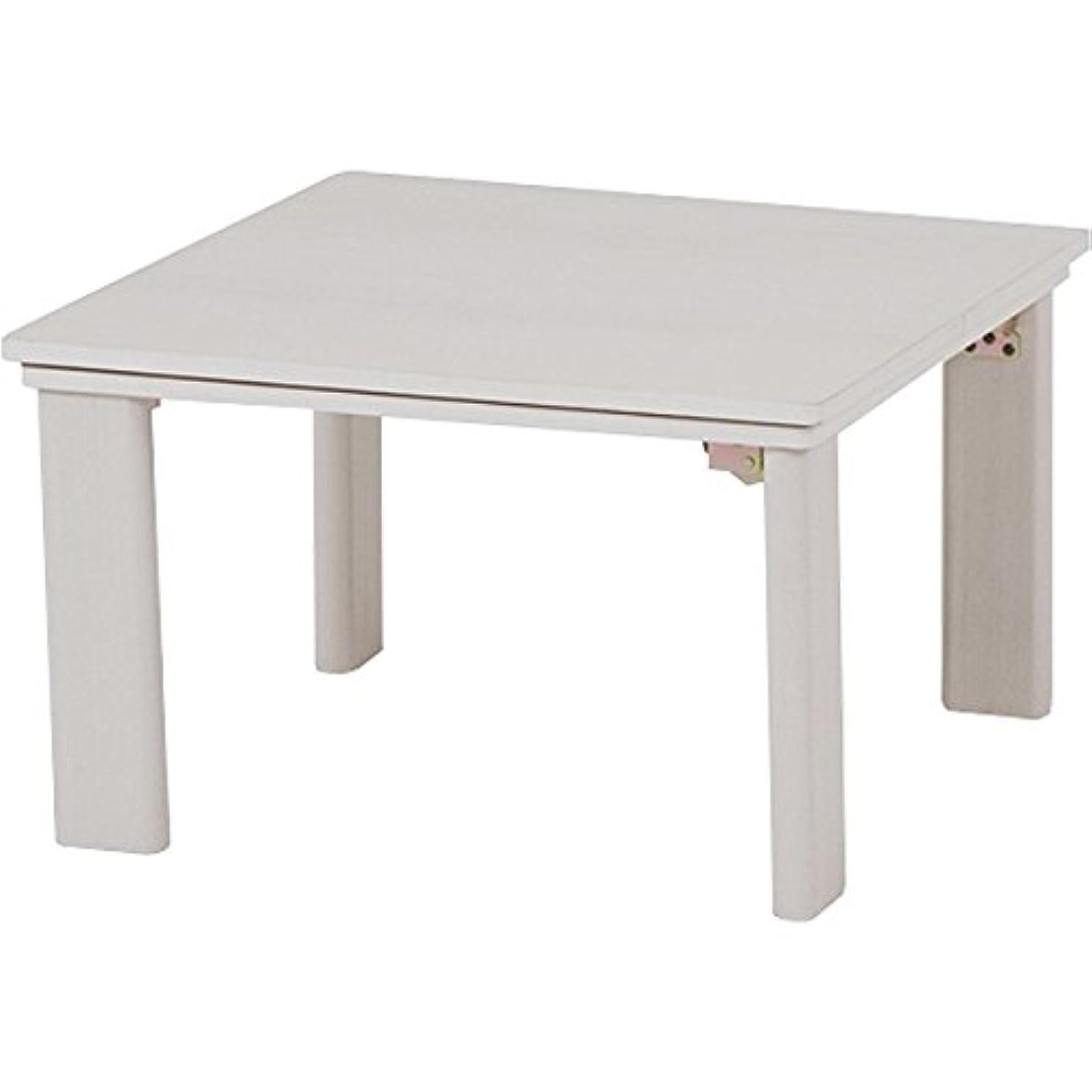 ボーナス弾薬カフェテリアこたつテーブル リバーシブル 折り畳みテーブル 幅60cm 正方形 幅60×奥行60×高さ37cm