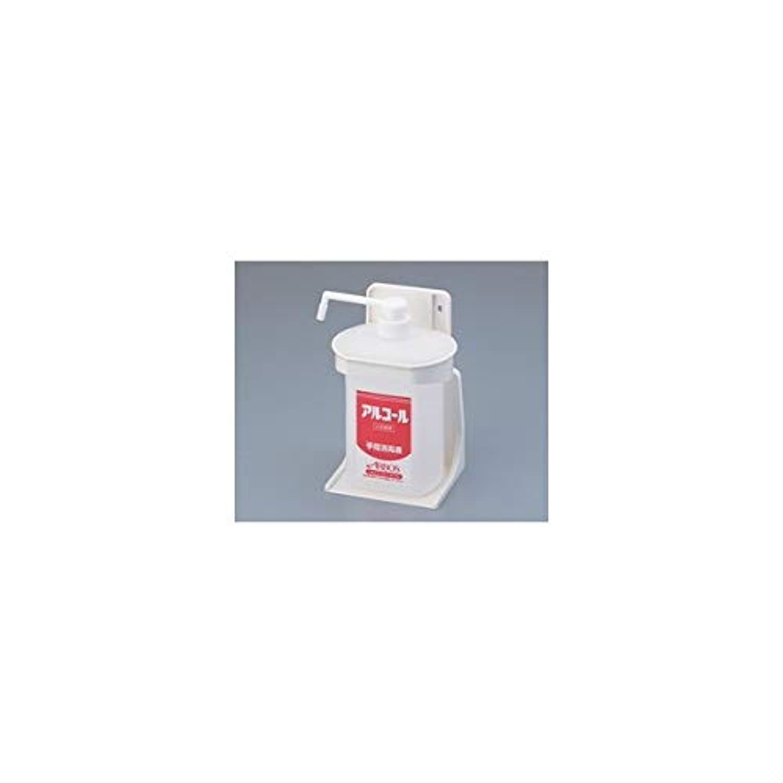 アルコール液用ボトルホルダーセット / 2-7339-02