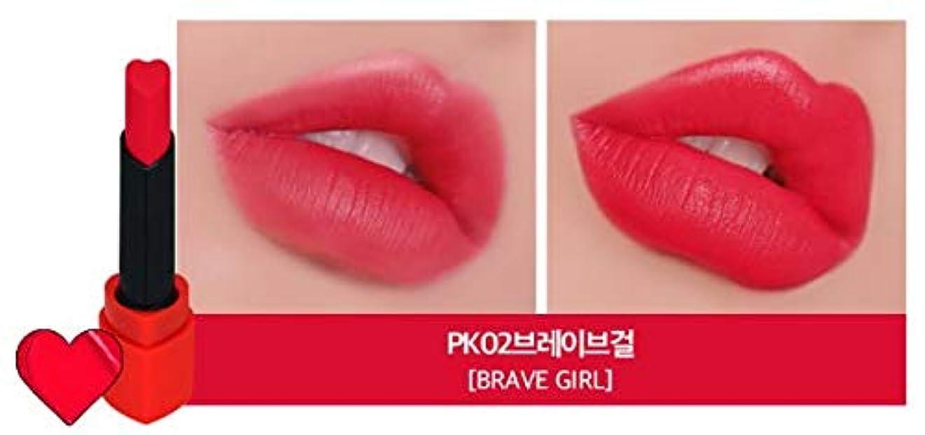 敬礼証明する着服[Holika Holika] Heart Crush Lipstick ♥Velvet 1.8g /ハートクラッシュリップスティック♥ベルベット1.8g (# 4.PK02 Brave Girl) [並行輸入品]