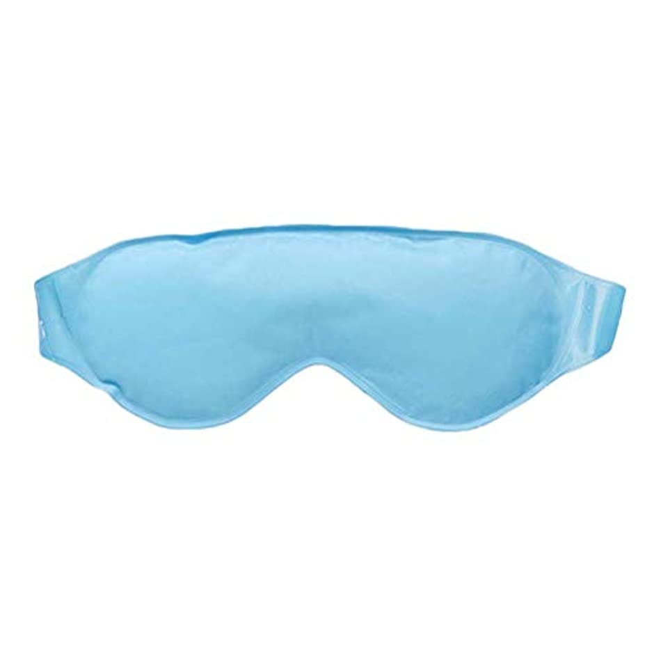 かけがえのない拡声器コーチSUPVOX アイスフェイス物理的冷却アイマスクアイスコンプレッションバッグアイレリーフマスク(ブルー)