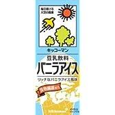 紀文 豆乳飲料 バニラアイス200ml紙パック×18本入