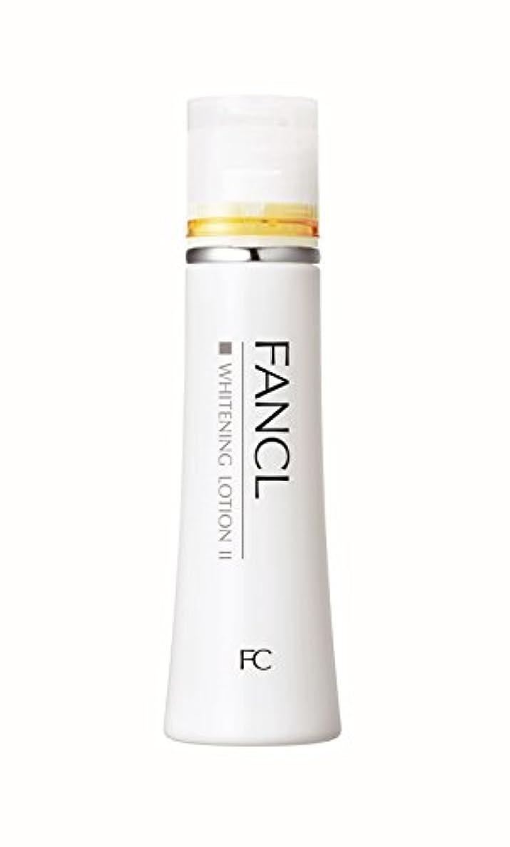 候補者素敵な浸した(旧)ファンケル(FANCL) ホワイトニング 化粧液 II しっとり 1本 30mL
