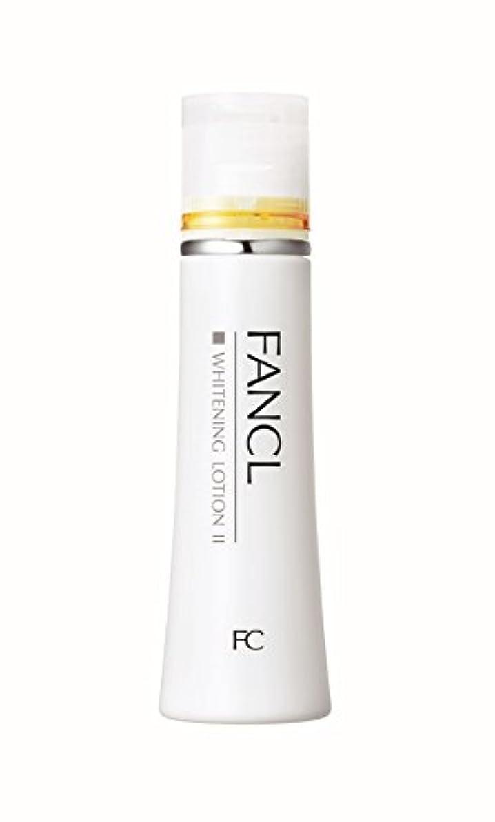 マグブローホール失礼な(旧)ファンケル(FANCL) ホワイトニング 化粧液 II しっとり 1本 30mL