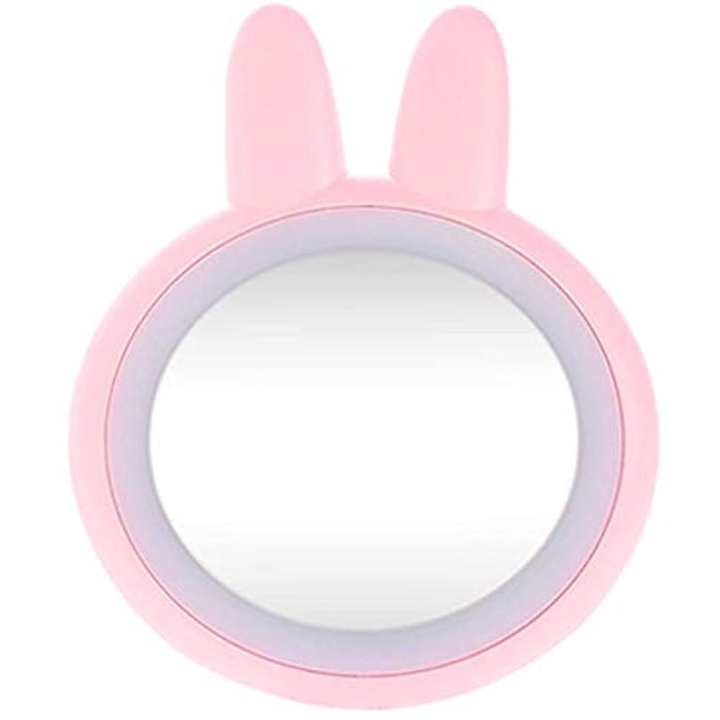 序文はっきりと無駄なHOIBAI 化粧鏡 LEDライト付き 浴室鏡 化粧ミラー 女優ミラー ハンドヘルド 化粧 クリエイティブ 女の子の誕生日プレゼント ハンドミラ ポータブルミラー 可愛い携帯  USB給電 メイクミラー プレゼント 持ち運び安い (兎ピンク)