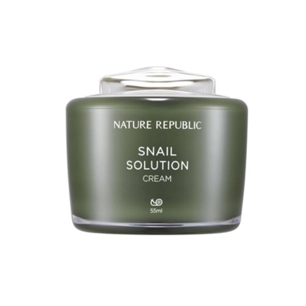 外向き私たち自身事実上[ネイチャーリパブリック] Nature republicスネイルソリューションクリーム海外直送品(Snail Solution Cream) [並行輸入品]